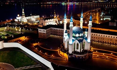 Знакомства Казань - бесплатный сайт знакомств